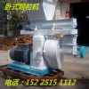 环磨颗粒机 420卧式生物颗粒机 维修简单产量高故障低的颗粒机