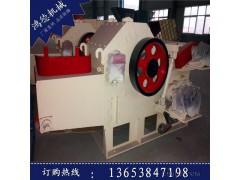 【鸿德机械】 大型鼓式削片机  216式鼓式木材削片机  削片机  木材削片机厂家    厂家直销