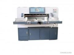 供应对开切纸机 QZ920、质量保证   自动切纸机  自动切纸设备  专业厂家直销