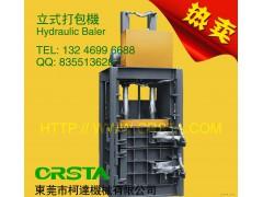 液压切纸机 液压切纸机价格 液压切纸机批发相关的报价