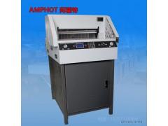E460R电动程控裁纸机 前锋E460R电动切纸机 大祥数控