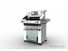 成都 的双液压程控切纸机,活动促销,价格从优