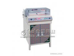 供应金图JT-450VS+小型电动裁A4复印纸切纸机