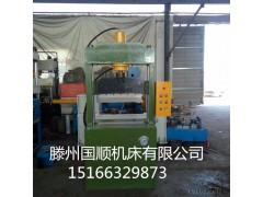 GS-10T切纸机 万能液压裁切机厂家直销质量可靠