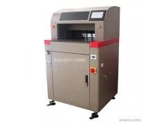 AMPHOT阿霍特8520B三面切纸机
