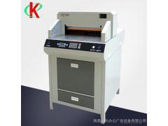 优玛仕4808H数控切纸机 重型自动切纸机 长期销售