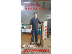 旭东自动木工数控车床xdjx-p150s 双轴数控木工车床