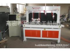 华洲HZ-4 木工钻床  数控钻铣机  数控单排钻床  多排钻   CNC钻床