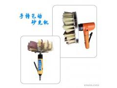 京福木工   90°手持式气动砂光机 、手持异形砂光机 、打磨机 专业技术 质量保证