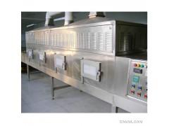 华誉微波 齐全 微波真空干燥设备 物流干燥速度  微波干燥设备 干燥设备