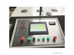 华誉齐全真空干燥设备   微波干燥设备 厂家直销