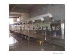【厂家直销】千弘QH-20PW-3X 大型微波干燥设备