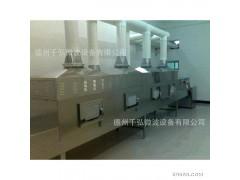 【厂家直销】千弘QH-20PW-4X 纸板微波干燥设备