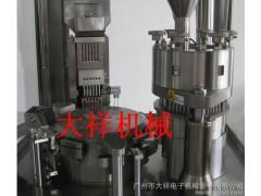 NJP-200A全自动胶囊填充机