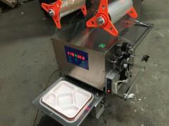 上海厂家直销  餐盒封口机   便当盒封口机   一次性快餐盒封口机     饭盒封口机