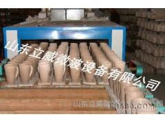 立威直销 微波陶瓷干燥固化设备 微波干燥设备