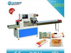 海德利600大包枕式包装机 卷纸包装机 五金锁头枕式包装机
