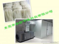 全自动只能广东东莞谷轮微波米粉烘干设备 微波米粉烘干房 节能环保设备 微波干燥设备