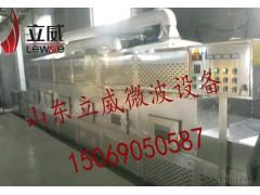 立威生产八角微波烘干杀菌设备 微波干燥设备