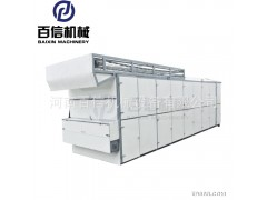 多层带式干燥设备 带式连续穿流干燥机 大型多用途网带式烘干机