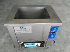 欧达od-1012超声波清洗机 超声波清洗设备