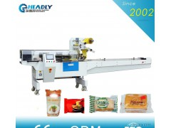 450DS 伺服包装机 卧式包装机 挂面包装机械 即食面卧式包装设备