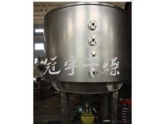 生产销售高效节能型粉体专用连续盘式烘干机干燥机,设备机械价格