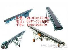 输送机- 粮食袋装运输专用伸缩装车机 固定式伸缩皮带机 09