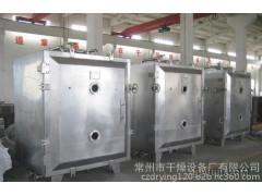 武干牌 常州 优质产品 供应 方形真空干燥机