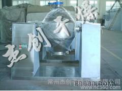 杰创干燥供应油加热正磷酸盐回转真空干燥机,氯化石蜡真空烘干机,硫酸氧鈦双锥真空烘干设备
