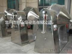 苏杰牌双锥回转真空干燥机 磷酸二氢钾真空烘干机品质保证