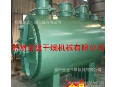 直销 ZKG型真空耙式干燥机 低温真空干燥机,质量保证