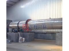 锰矿粉干燥机械,煤炭干燥机价格,煤碳干燥机
