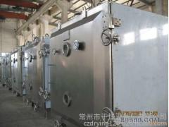 武干牌 方形真空干燥机 干燥设备