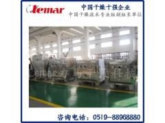 常州力马-真空干燥机、500L膏状胭脂红托盘干燥机、箱式烘干设备生产厂家