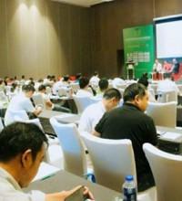 中国(国际)精准农业与高效利用高峰论坛——精准农业,强强联手
