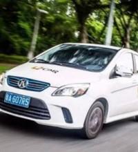 交通运输部发布共享汽车新规