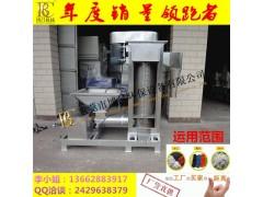 博昌环保机械(图)|塑料甩干机脱水机|塑料甩干机