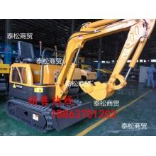 直供1吨农用道路施工小型挖掘机质量保证方便快捷济宁泰松TS-1000 小型履带式挖掘机