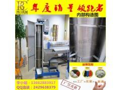 博昌环保机械(图),立式色母颗粒脱水机,色母颗粒脱水机