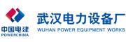 武汉电力设备