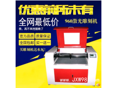 供应690竹筒激光雕刻机; 纸张激光雕刻机; 影像激光雕刻机