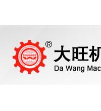 十几年专注端子机的东莞大旺机械邀你参加深圳线缆线束加工展会