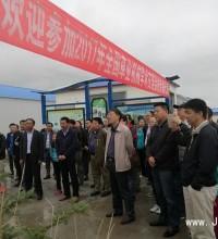李安宁出席2017年全国草牧业机械演示展示会
