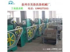 三亚工业洗染机哪里买?美涤机械高频驱动,五级调速,稳定安全