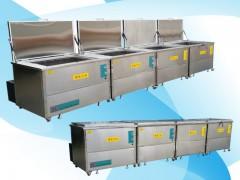 物美价廉的超声波清洗机北京超声波清洗机多槽超声波清洗机