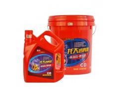 CD 重负荷柴油机油