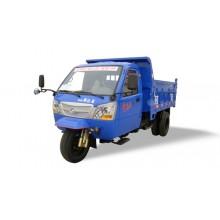 全封三轮汽车--气动助力离合车型