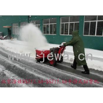 扫雪机厂家