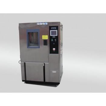 北京 高低温试验箱